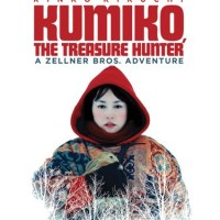 "7 Facts To Know From ""Kumiko, The Treasure Hunter"""