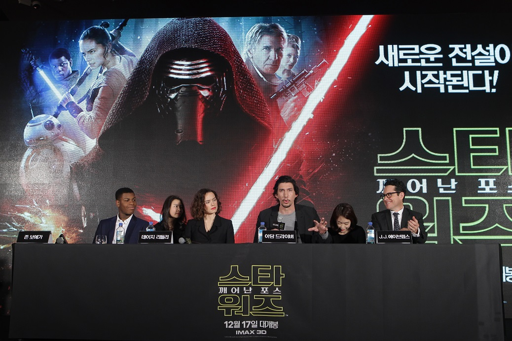 'Star Wars: The Force Awakens' Press Conference In Seoul