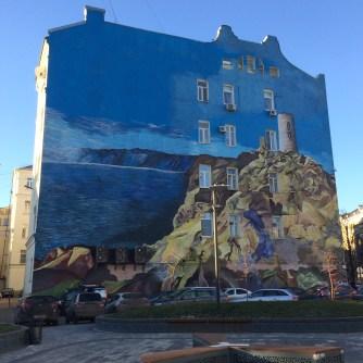 Crimea mural on Pokrovka