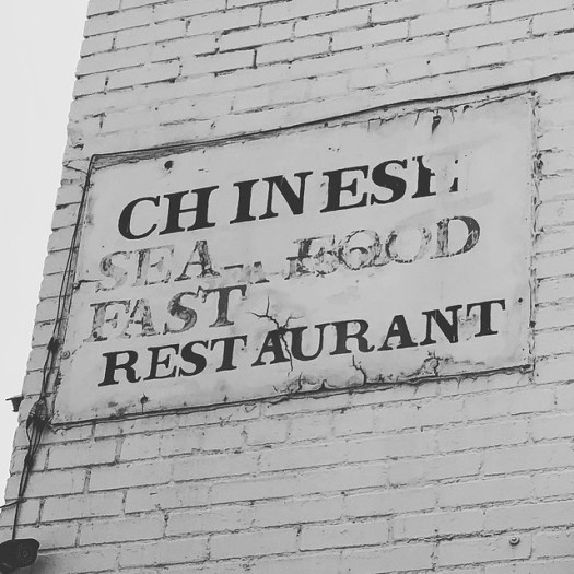 Chinese Sea Food Fast Restaurant, Yazoo City MS