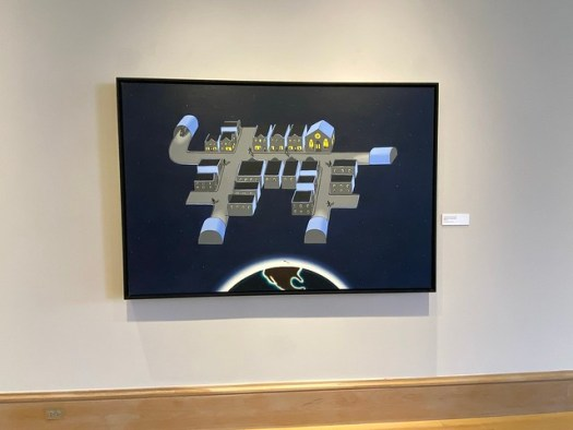 Roger Brown, Homesick-Proof Space Station, Montgomery Museum of Fine Arts, Montgomery AL