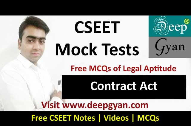 CSEET Mock Test