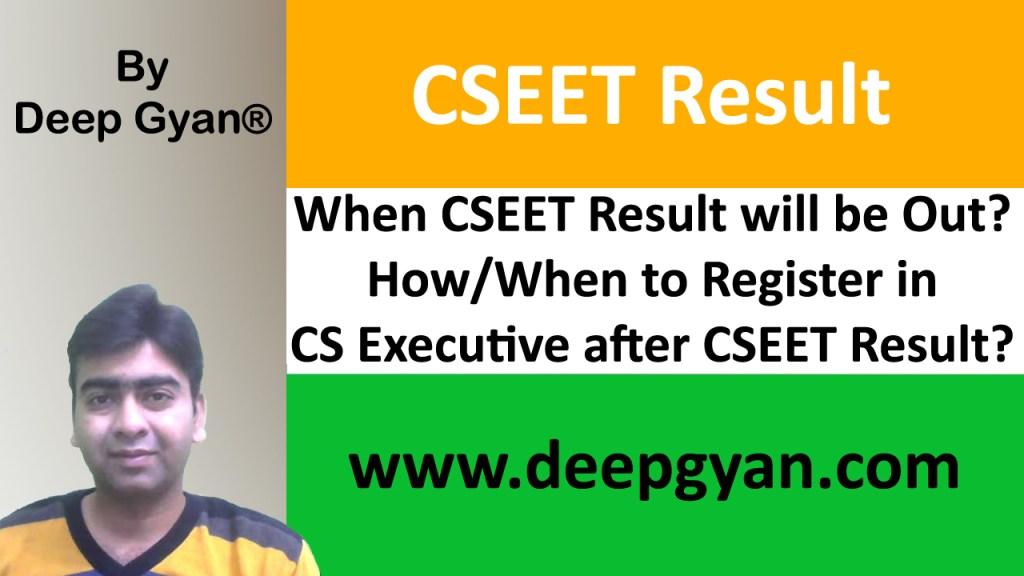 cseet result