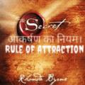 The Secret book in hindi