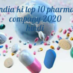 TOP 10 INDIAN PHARMA COMPANY