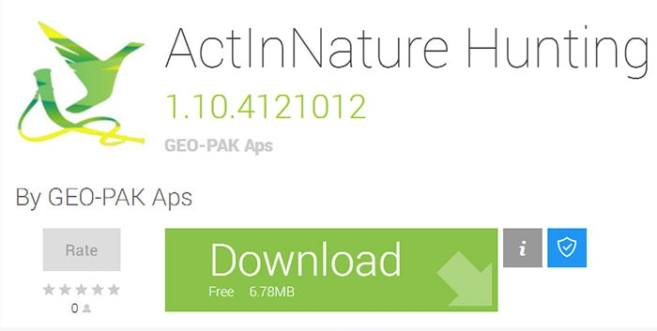 actlnnature hunting