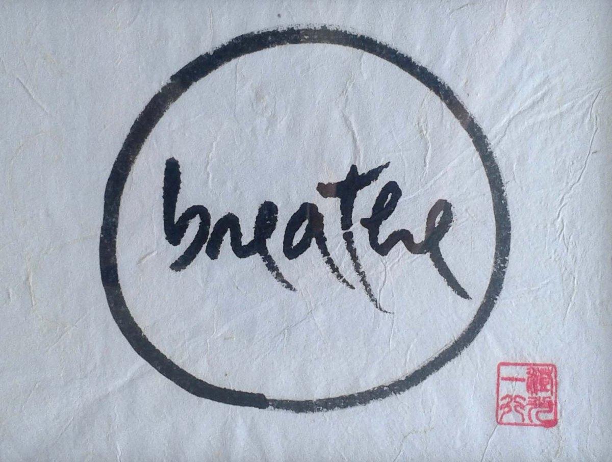 Breathe Calligraphy