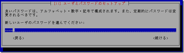 debian_install12