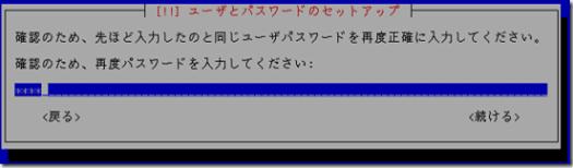 debian_install13