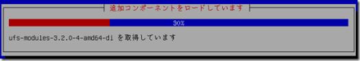 debian_install5