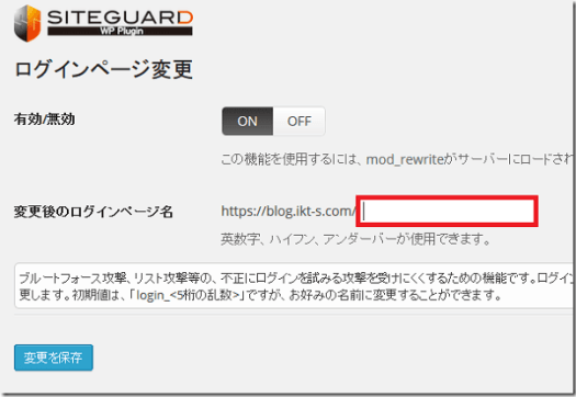 siteguard3