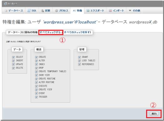 wp_install11