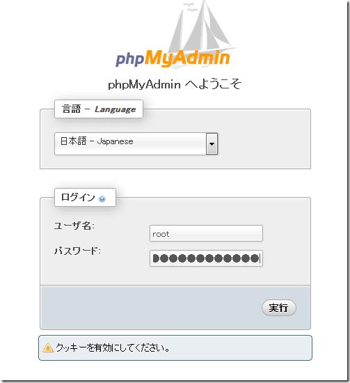 wp_install1