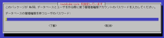 roundcube3