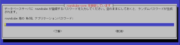roundcube4