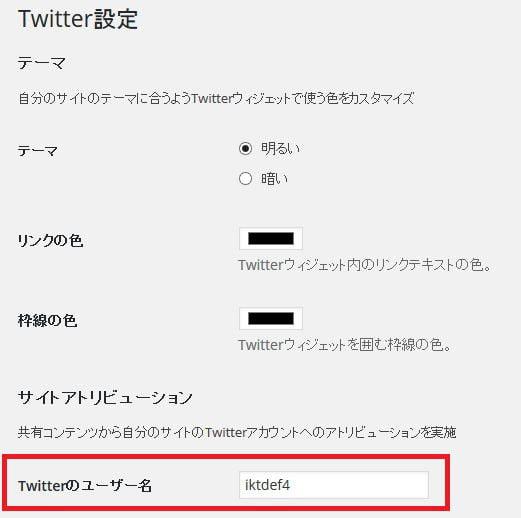 twittercard3