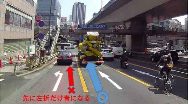 shibuya246-2