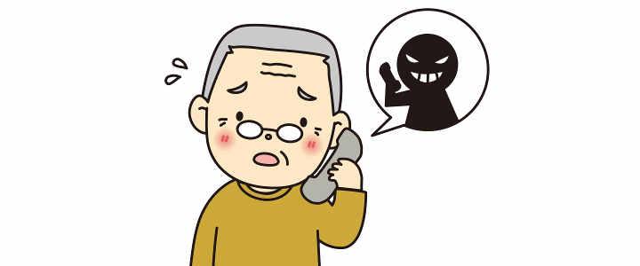 固定電話の発信者番号を偽装したっぽい着信が連続してきた件