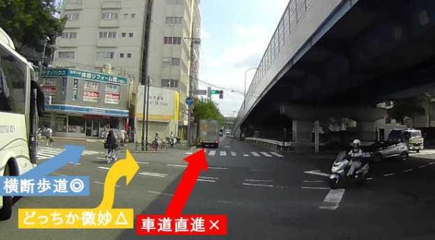 kamitakaido11