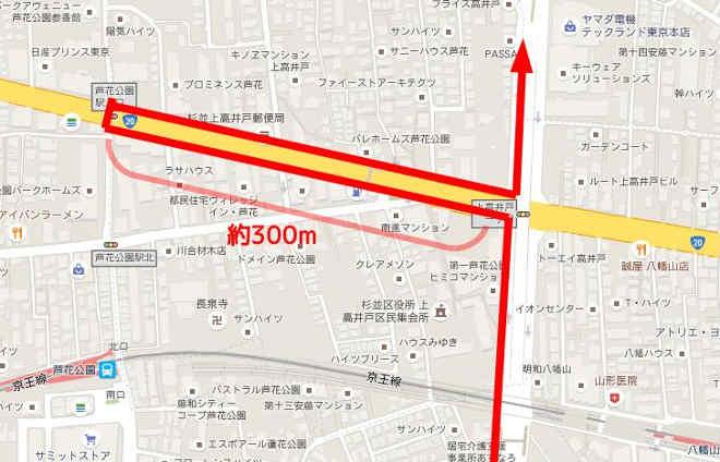kamitakaido7