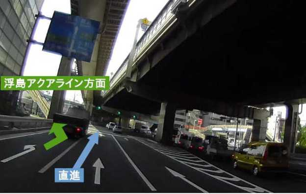 daishihashi5