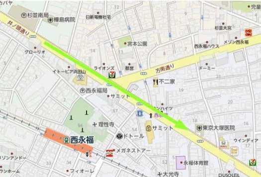 nishieifuku1