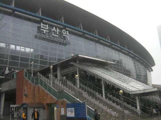 立派なKORAILの釜山駅