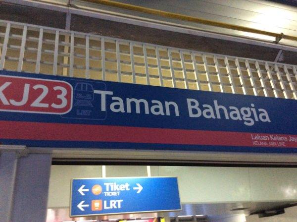 KLセントラルからLRTで8つ目のTaman Bahagia駅