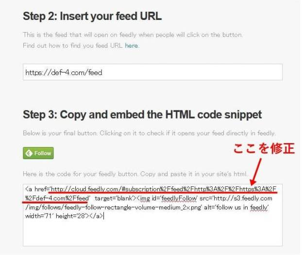 feedly-link2-1