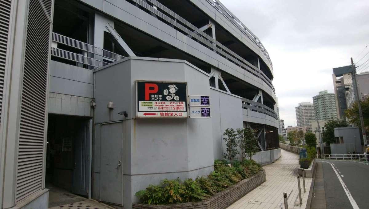 目黒駅近くのJR東急目黒ビル駐輪場