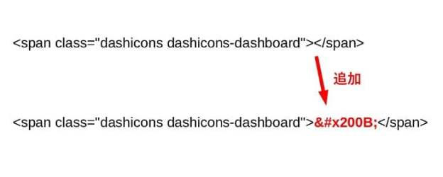dashicons4