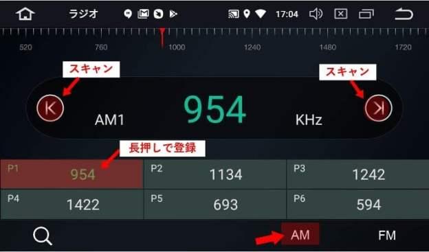 xtrons-radio3