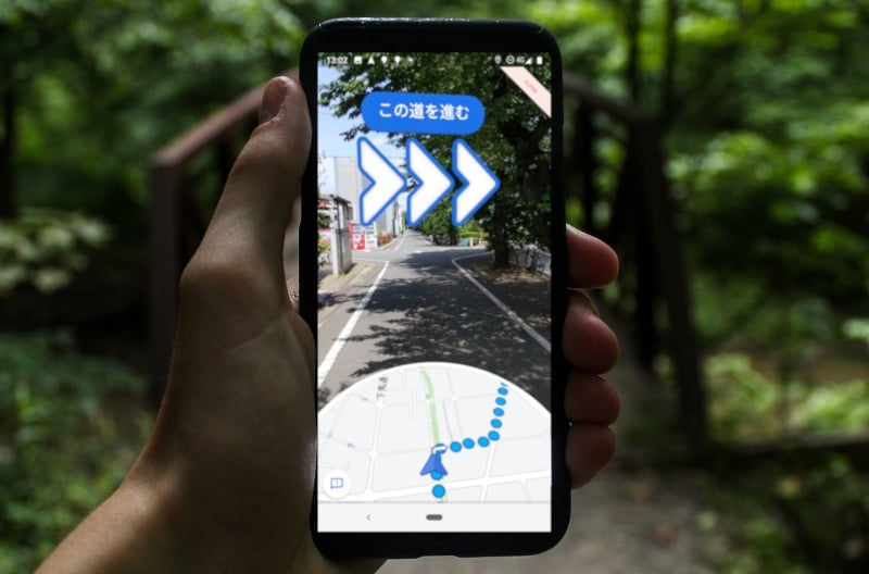 Google Pixel 3a でARナビ機能を使ってみる