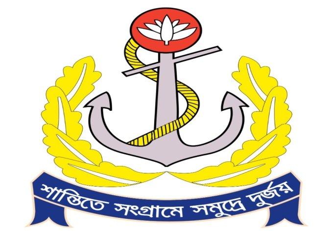 À¦¬ À¦² À¦¦ À¦¶ À¦¨ À¦¬ À¦¹ À¦¨ Defence Bangla