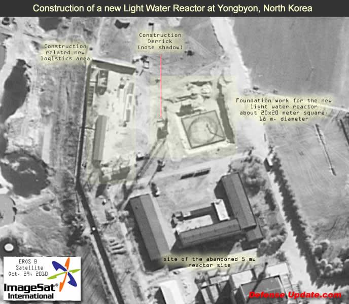 yongbyon nuclear facility eros B satellite photo