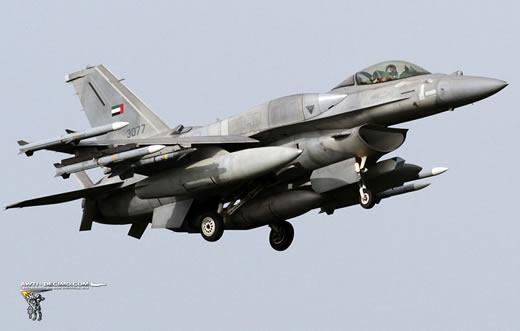 UAE F-16 Block 60 'Desert Eagle'