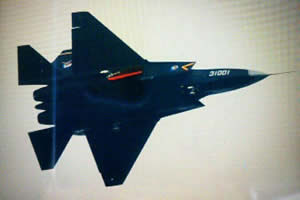China's J-31, the new stealth fighter prototype developed by AVIC Shenyang Aircraft Corporation (SAC) took off on its maiden flight on October 31, 2012 on 10:32 Beijing local time. It landed after nine minutes.