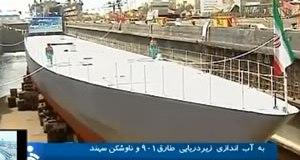 The newly built hull of IRI Sahand launched at Bandar Abas - September 2012