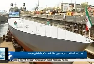 The newly built hull of IRI Sahand launched at Bandar Abas - September 2012
