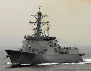 Republic of Korea Navy Sejong the Great (DDG-991) KDX-III class AEGIS destroyer