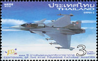 A stamp commemorating the fielding of the first Gripen unit 7th Fighter Wing, RTAF