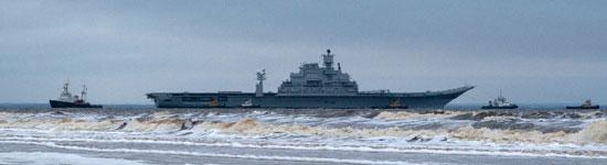 Vikramaditya at anchor at the port of Murmansk, December 2, 2013. Photo: Sevmash