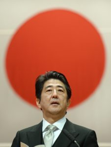 Prime Minister Shinzo Abe (AFP/Getty Images)