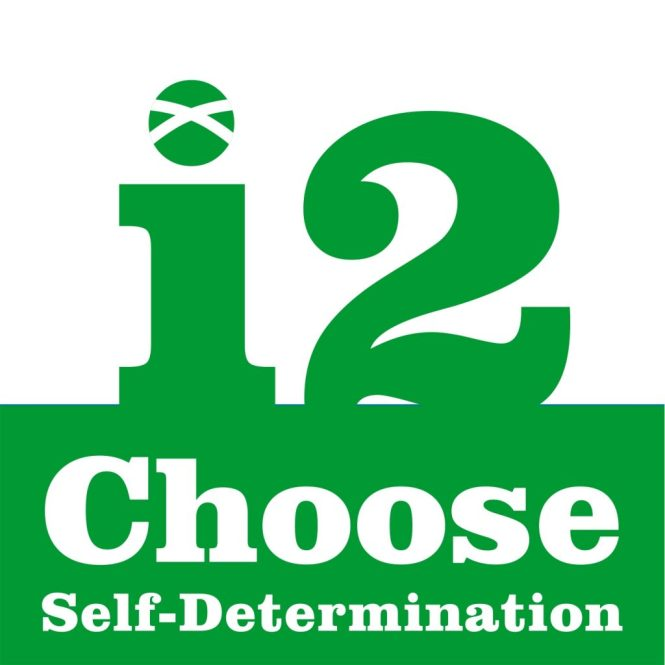 i2_split_green