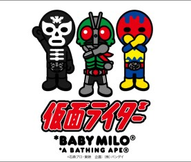 BAPE x Masked Rider