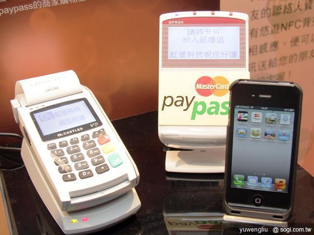 悠遊卡NFC背夾 讓iPhone 4也能當信用卡- SOGI手機王