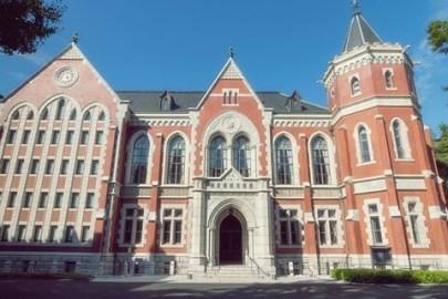 Universities in Japan Keio University