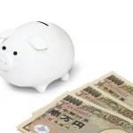 僕がお金の悩みを解決した具体的手順_(1)お金のことを考える時間を減らす