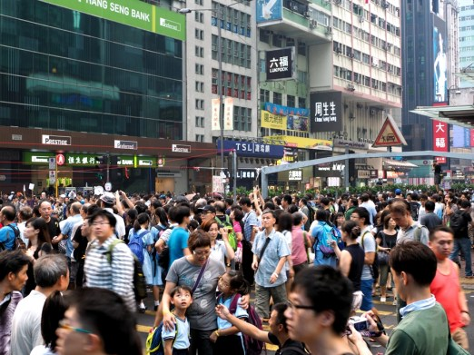 The Intersection of Nathan Road and Argyle Street, Occupied.