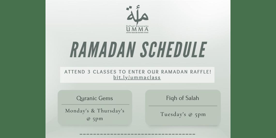 UMMA Ramadan Qur'anic Gems Event Logo